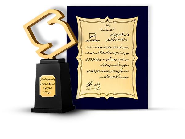تندیس شرکت کابل مسین