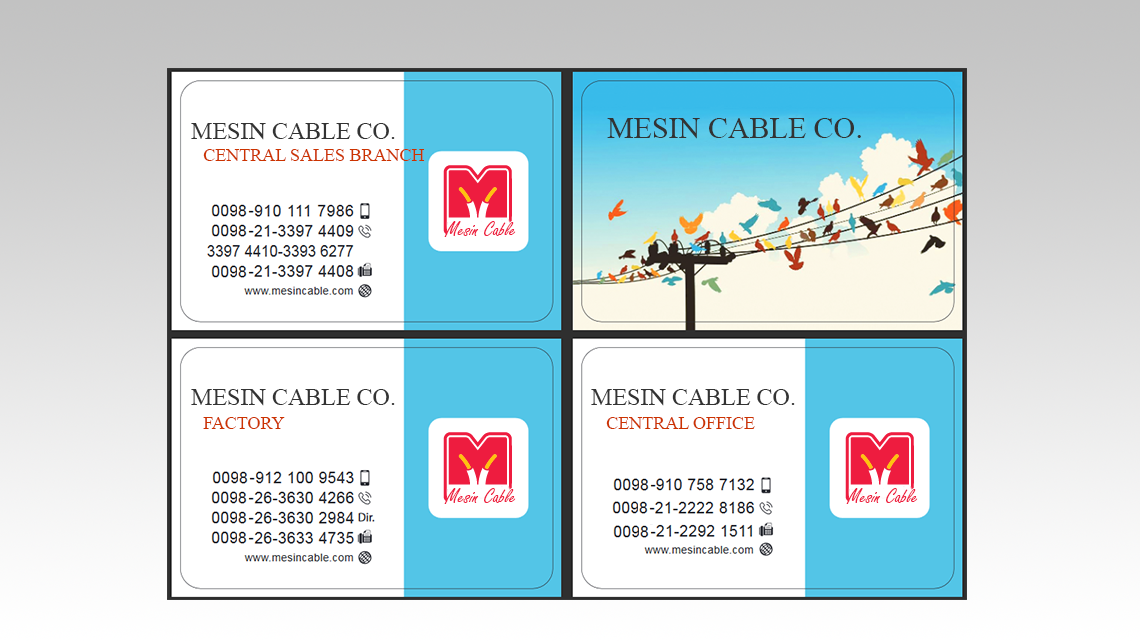 mesin cable about